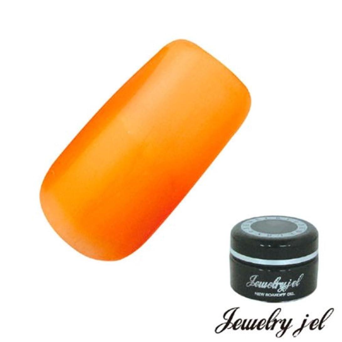 ジュエリージェル ジェルネイル カラージェル HL402 3.5g 蛍光オレンジ マットクリア UV/LED対応 ソークオフジェル ハイライト蛍光オレンジ