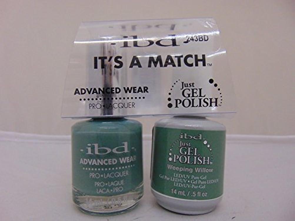 レース内訳慈悲ibd - It's A Match -Duo Pack- Weeping Willow - 14 mL / 0.5 oz Each