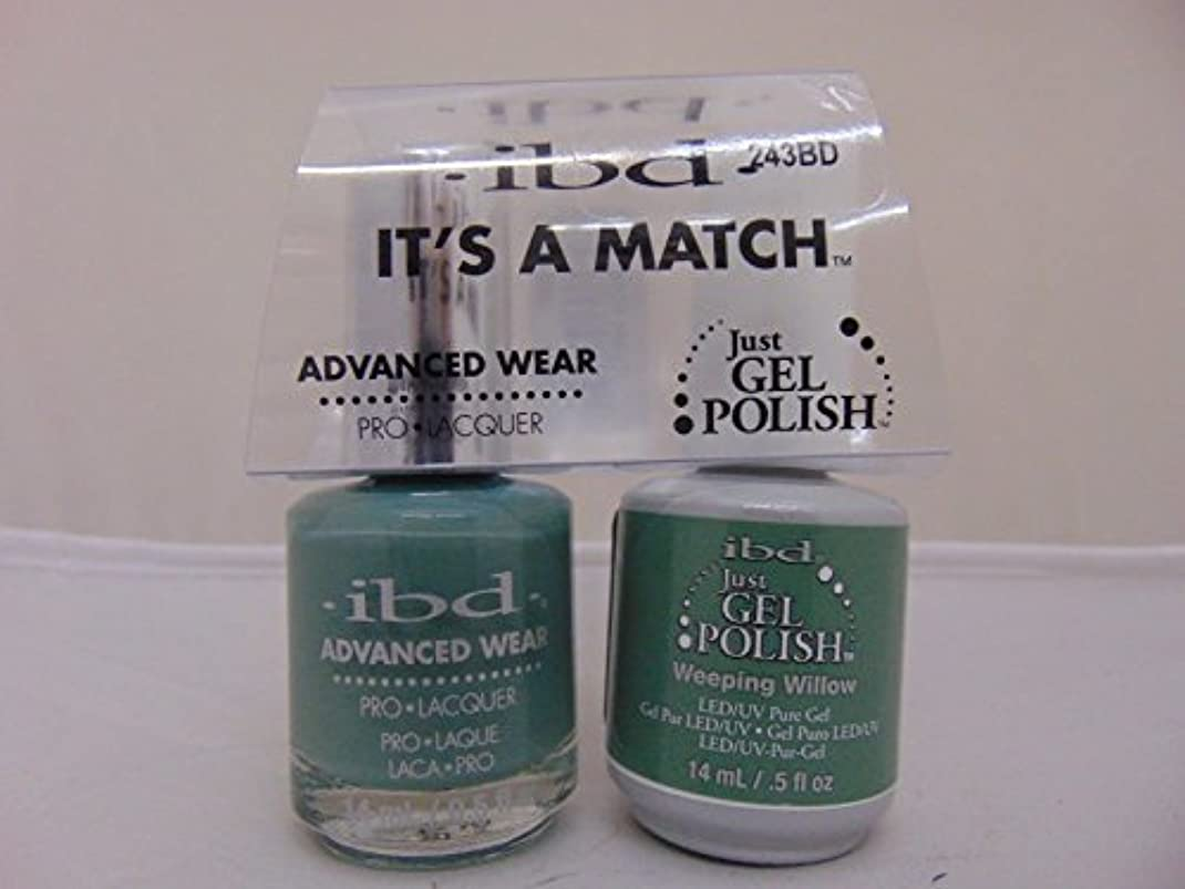 ibd - It's A Match -Duo Pack- Weeping Willow - 14 mL / 0.5 oz Each