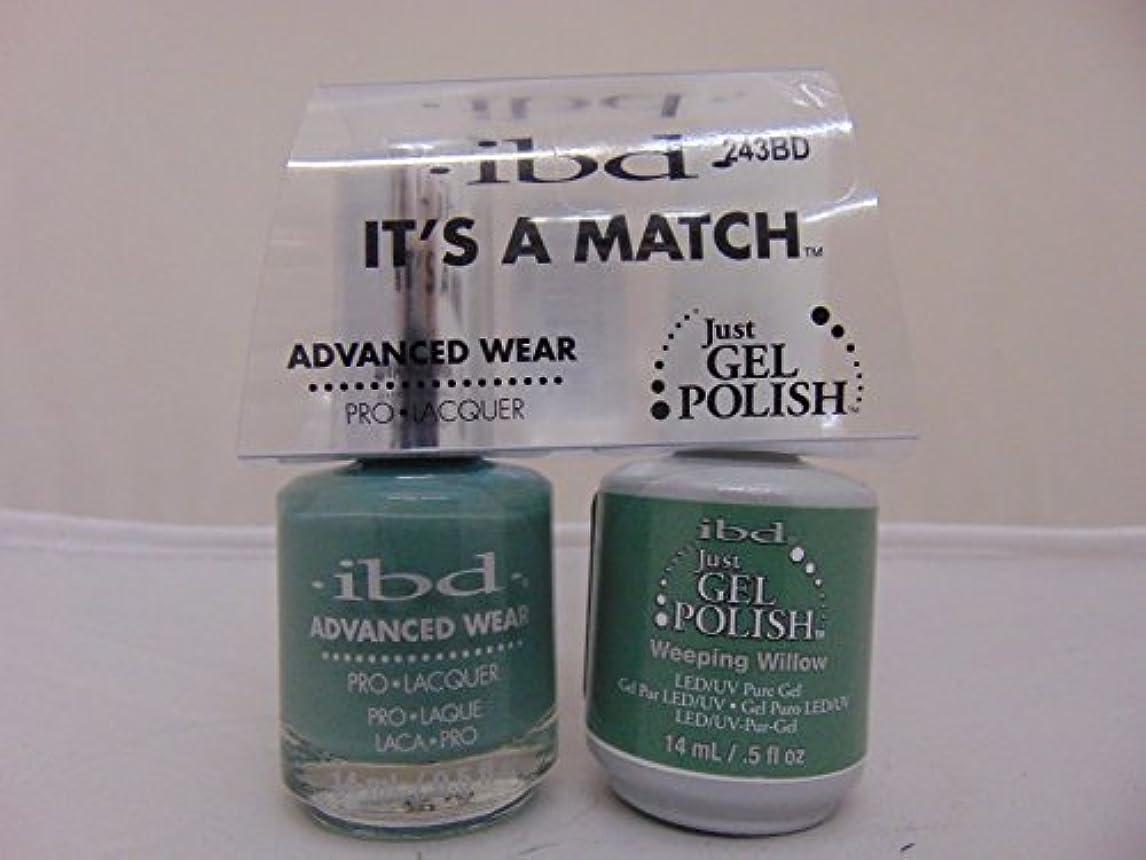 ネブどきどき痛みibd - It's A Match -Duo Pack- Weeping Willow - 14 mL / 0.5 oz Each