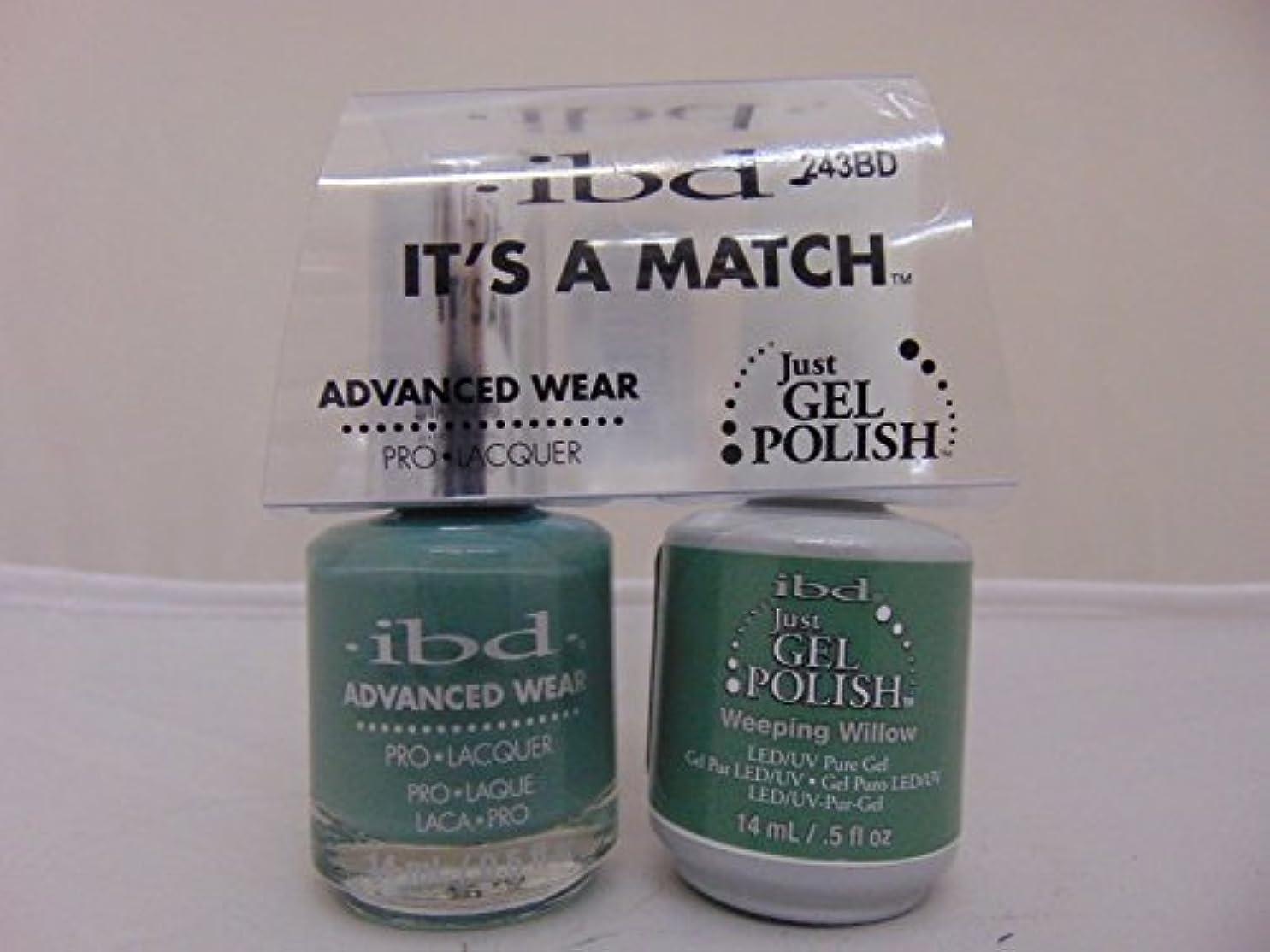 便利さ混雑おなじみのibd - It's A Match -Duo Pack- Weeping Willow - 14 mL / 0.5 oz Each