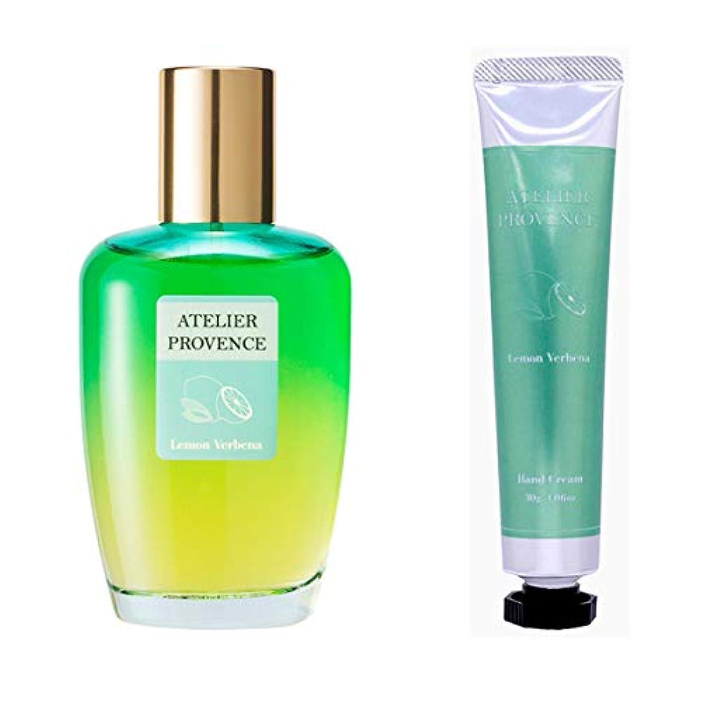 好きである他の場所改善するアトリエ プロヴァンス ATELIER PROVENCE レモンヴァーベナの香り コフレセット(EDT90ml+ハンドクリーム30g)