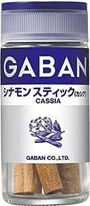 ハウス GABAN シナモンスティック(カシア) 12g×5個