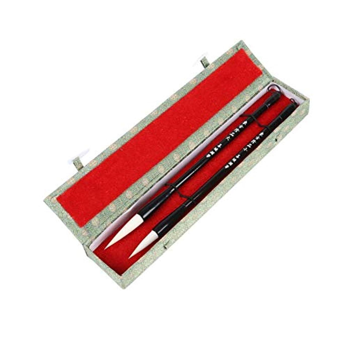 代わって扇動非互換Aishanghuayi001 ペイントブラシ、2箱入り学生初心者書道練習/ペイントブラシ、タッチに敏感で繊細な書き込み/ペイントユニバーサルブラシ(2 /ボックス、30 * 6 cm) 安全と環境保護 (Color : Brown, Size : 30*6cm)