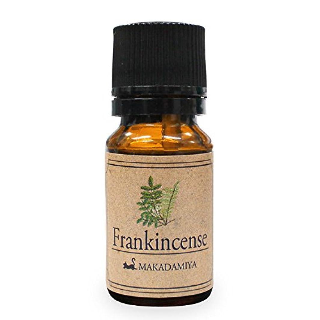 温かいシエスタ報酬のフランキンセンス10ml 天然100%植物性 エッセンシャルオイル(精油) アロマオイル アロママッサージ aroma Frankincense
