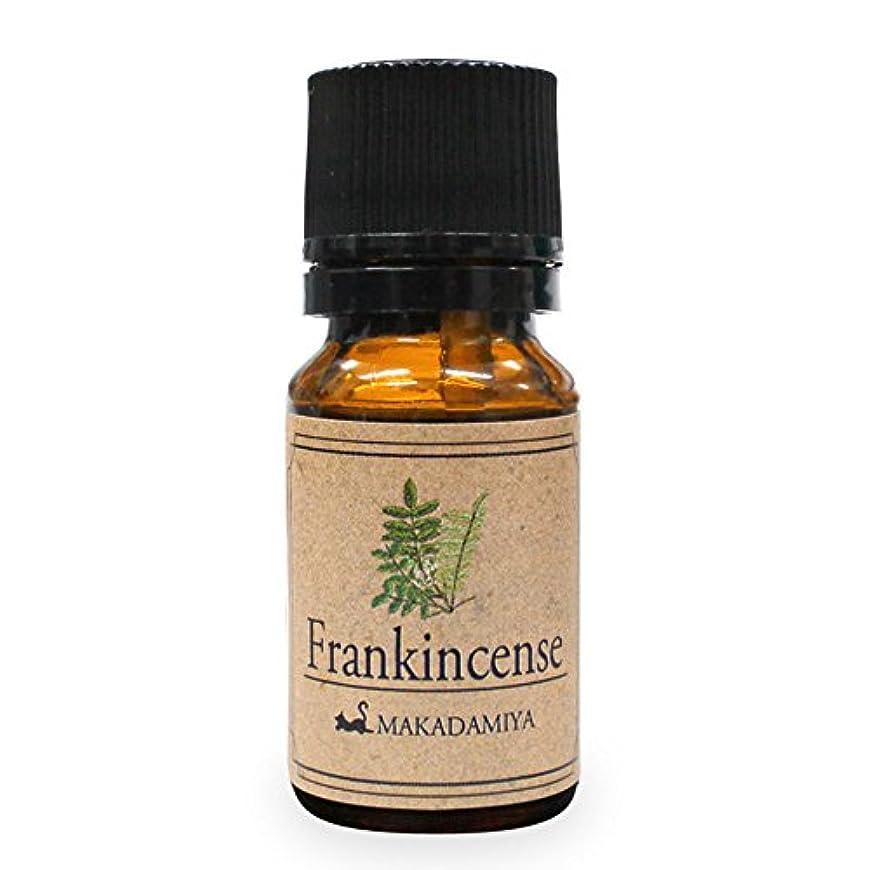 食い違い終わった無礼にフランキンセンス10ml 天然100%植物性 エッセンシャルオイル(精油) アロマオイル アロママッサージ aroma Frankincense