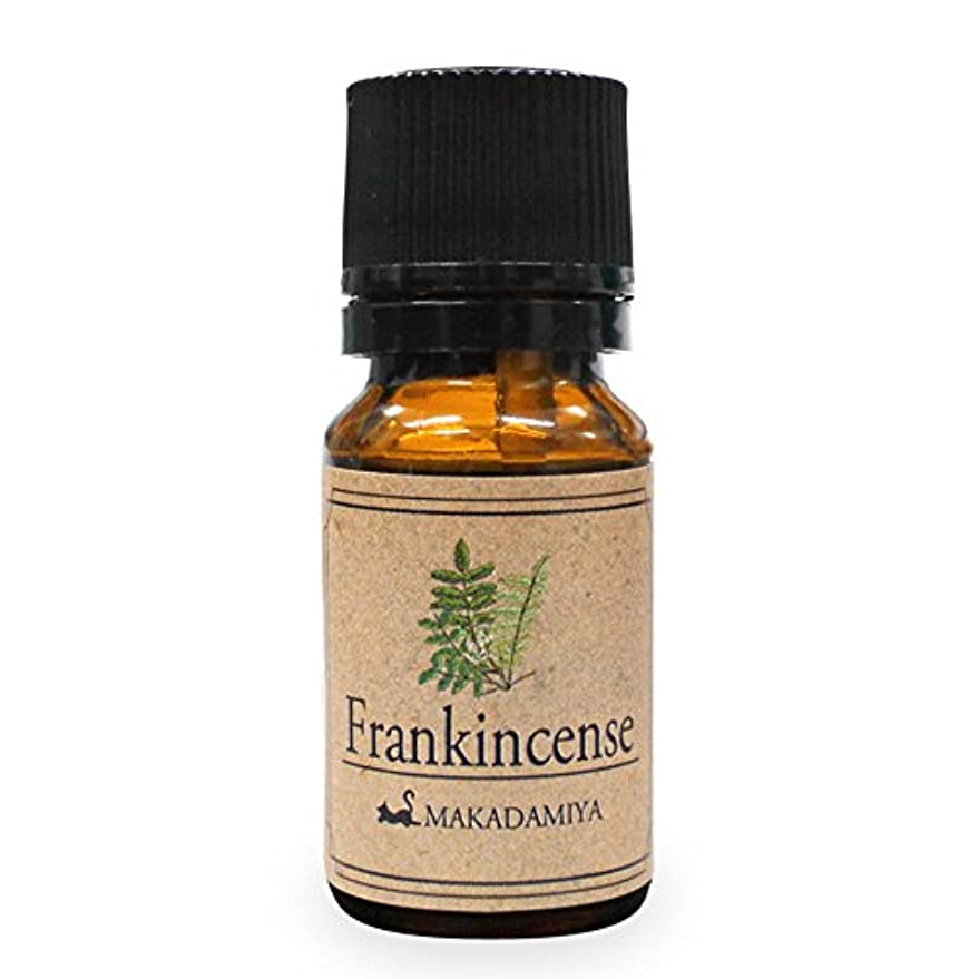 食事検査観察フランキンセンス10ml 天然100%植物性 エッセンシャルオイル(精油) アロマオイル アロママッサージ aroma Frankincense