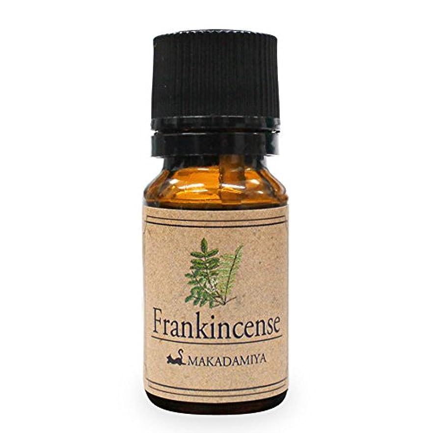 成功追放する悪いフランキンセンス10ml 天然100%植物性 エッセンシャルオイル(精油) アロマオイル アロママッサージ aroma Frankincense