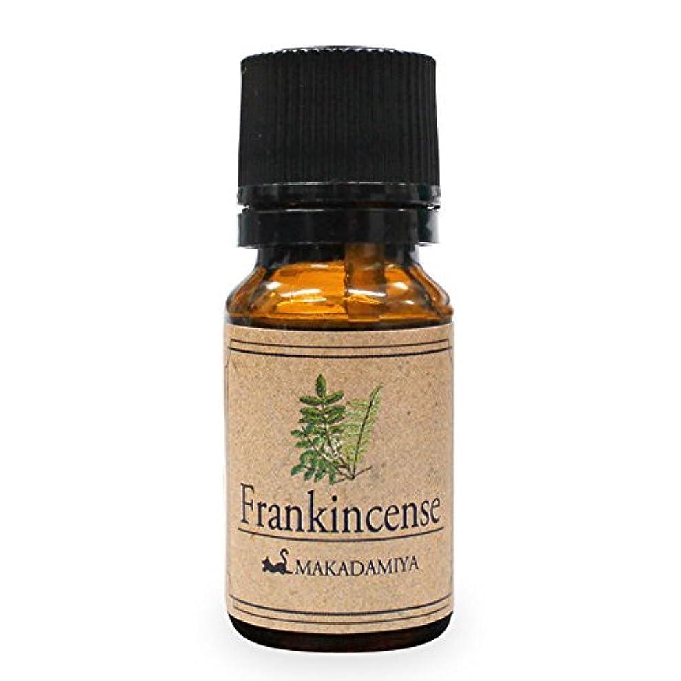 パニック頬句フランキンセンス10ml 天然100%植物性 エッセンシャルオイル(精油) アロマオイル アロママッサージ aroma Frankincense