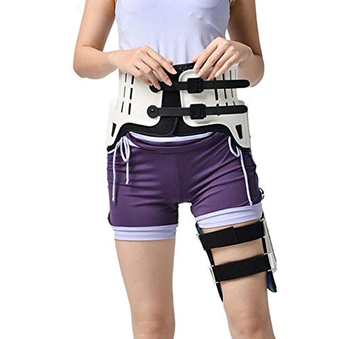 股関節外転固定装具、股関節脱臼股関節置換術下肢四肢麻痺固定