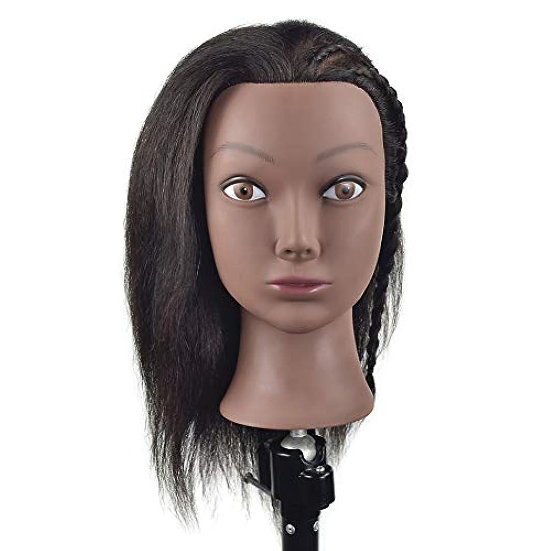 器用ダーベビルのテスピンチトレーニングヘッドかつらヘッドの型のヘアカットの編みのスタイリングマネキンヘッド理髪店練習指導ダミーヘッド