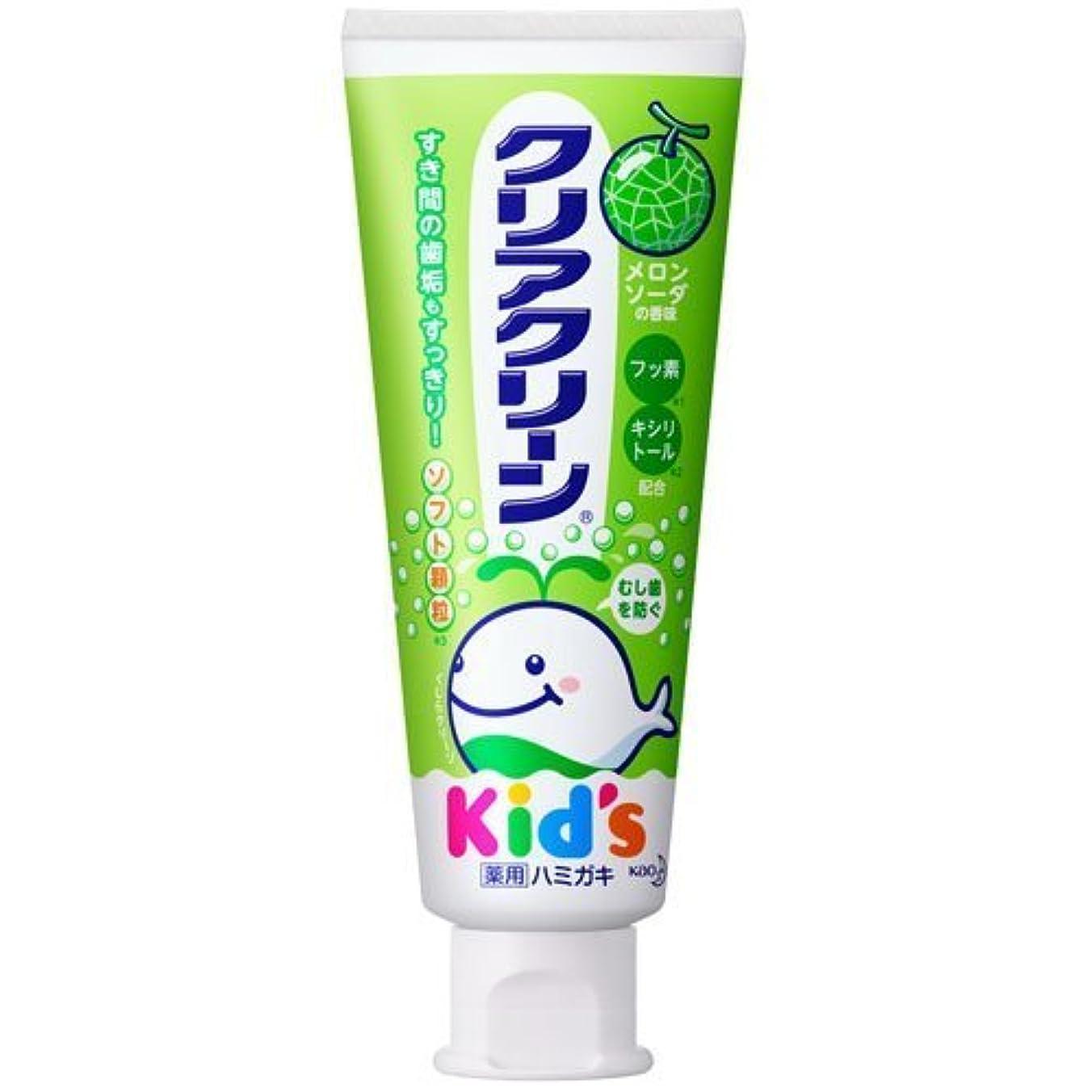 【花王】薬用クリアクリーンキッズ メロンソーダ 70g ×10個セット