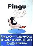 Pingu comic (1) 画像