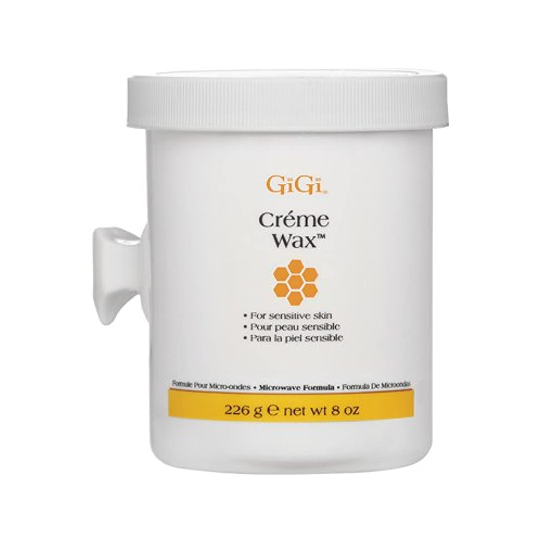 シリンダークレア哲学者GIGI Creme Wax Microwave-GG0360 (並行輸入品)