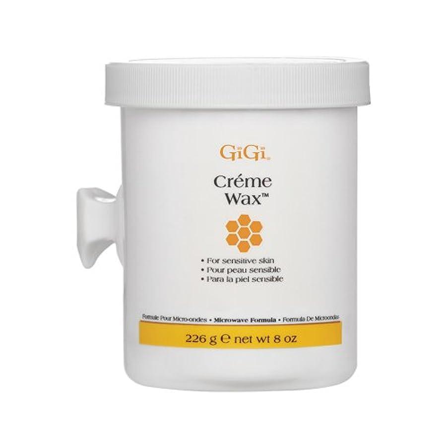熟考するモノグラフ行政GIGI Creme Wax Microwave-GG0360 (並行輸入品)