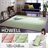 IKEA・ニトリ好きに。綿100% ザブザブ洗えるキルトラグ【HOWELL】ハウェル 185×240cm | パステルピンク