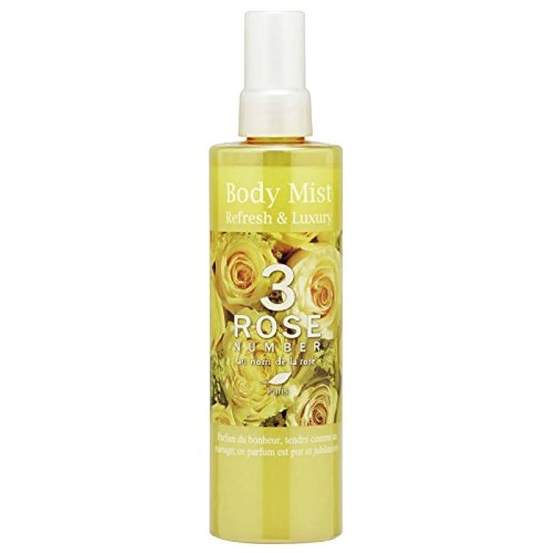 ROSE NUMBER ボディミスト NO3 幸せなバラの香り (250ml)