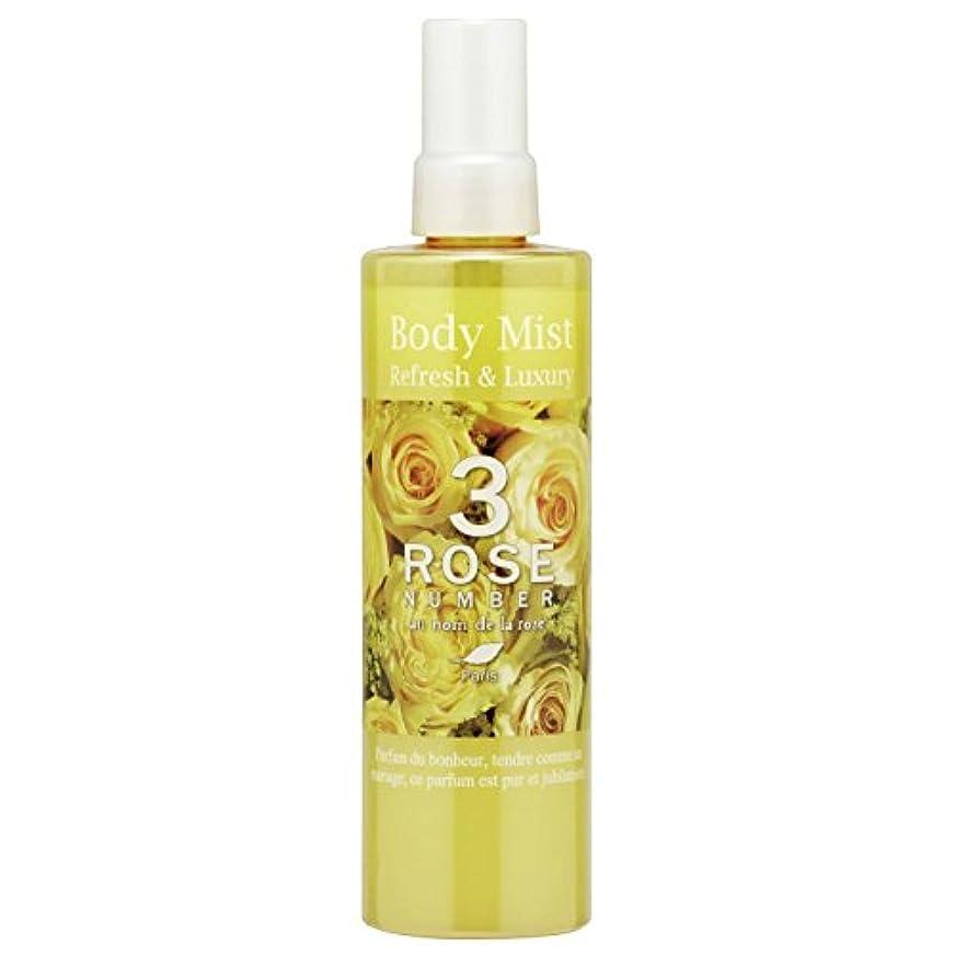王女緑必要条件ROSE NUMBER ボディミスト NO3 幸せなバラの香り (250ml)
