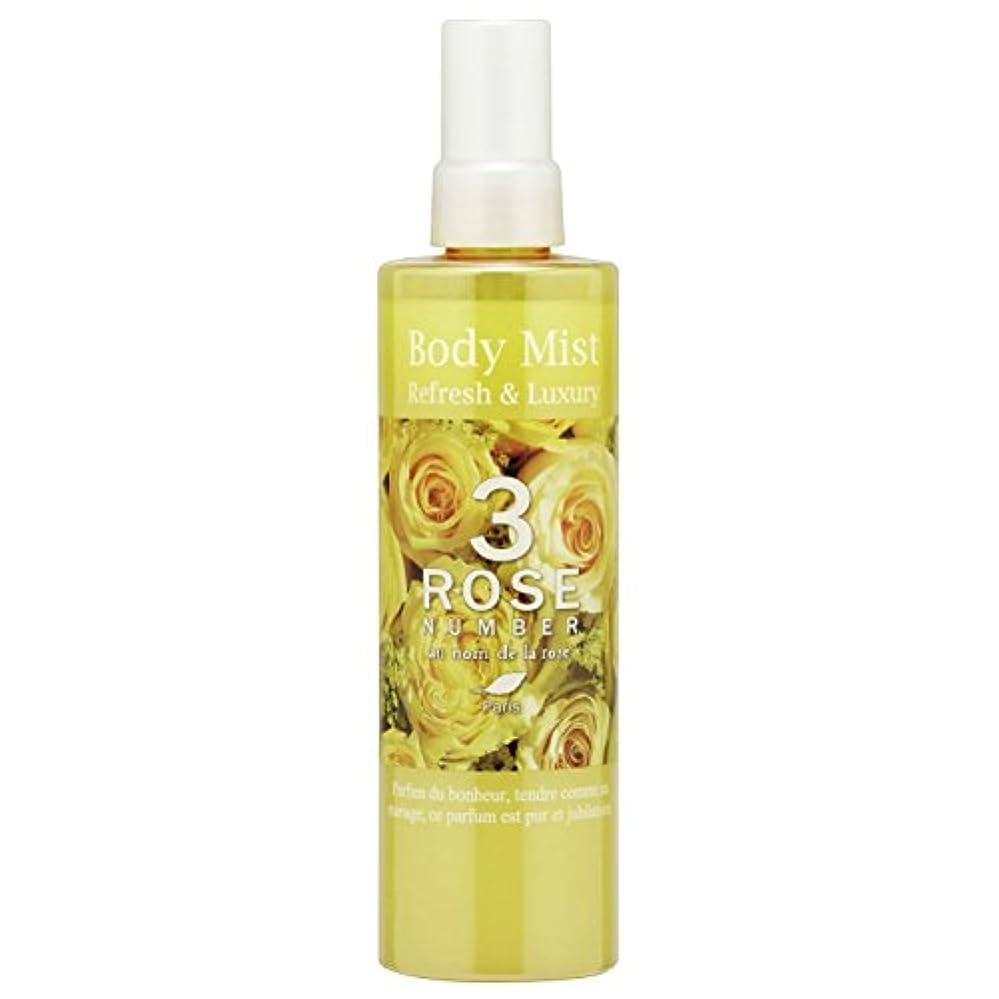 日付カロリー睡眠ROSE NUMBER ボディミスト NO3 幸せなバラの香り (250ml)