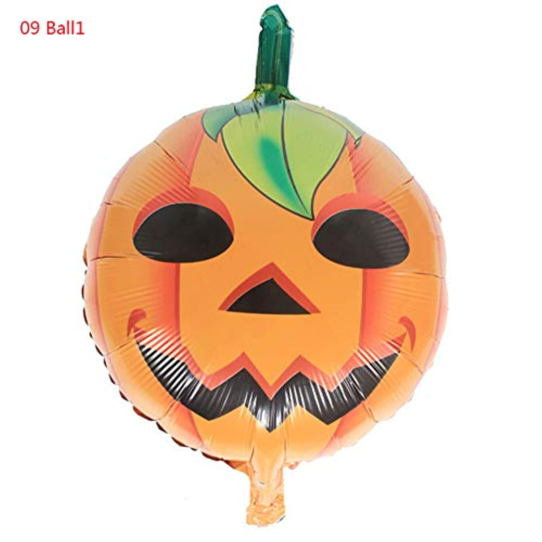 ハロウィン アルミ バルーン カボチャのゴーストバルーンパーティーデコレーション ハロウィン デコレーション バルーン ポンプ付 セット 吊るせる風船 バルーン 豪華セット 飾り付け 10個