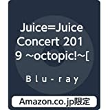 【Amazon.co.jp限定】Juice=Juice Concert 2019 ~octopic!~[Blu-ray](メガジャケ付)