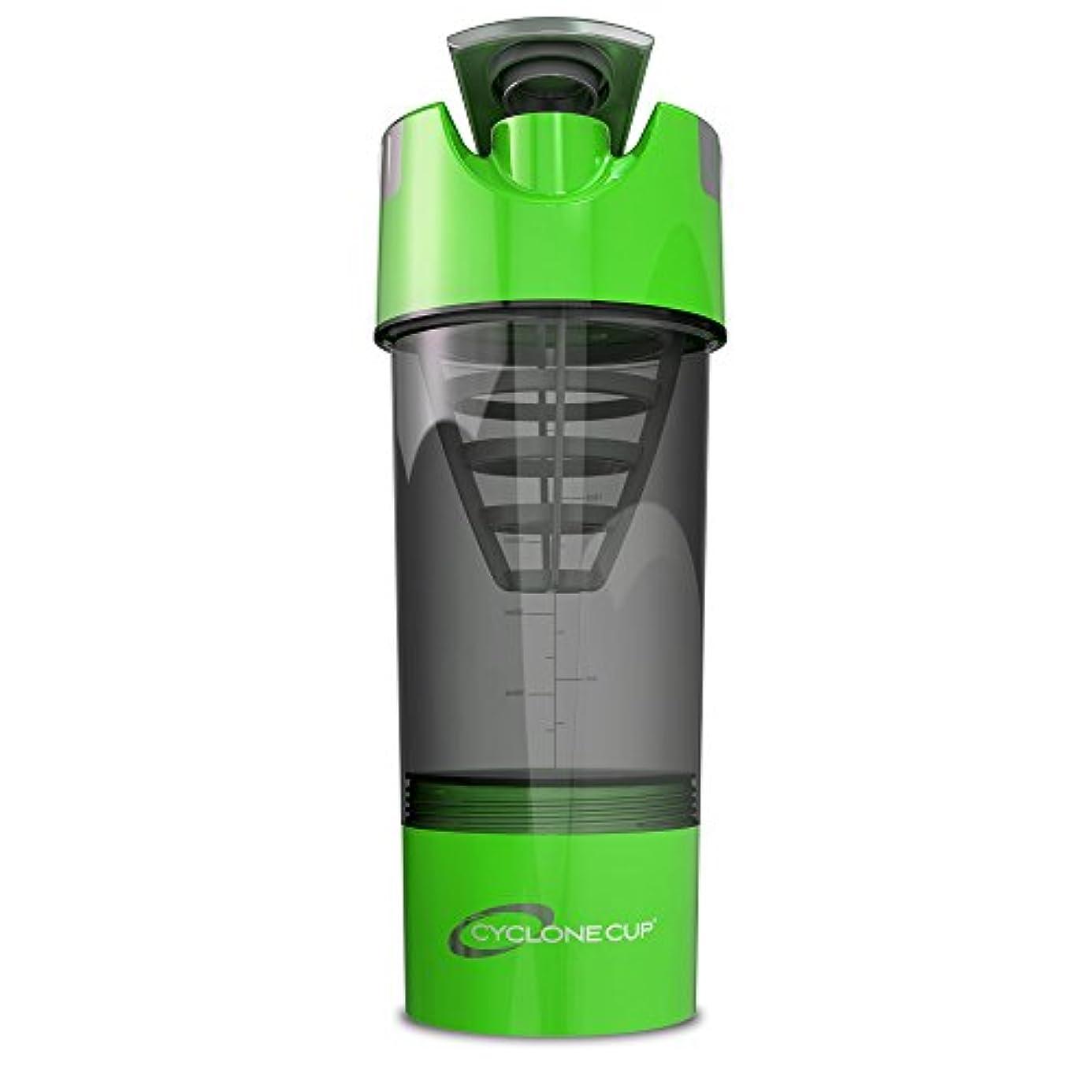 アクセントスノーケルネクタイCyclone Cup, Green, 20 oz Cup