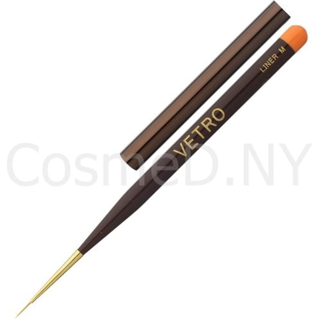 滞在温度計明るくするVETRO ジェルブラシ ライナーM 全長:15.2cm ブラシ縦9mm ブラシキャップ付