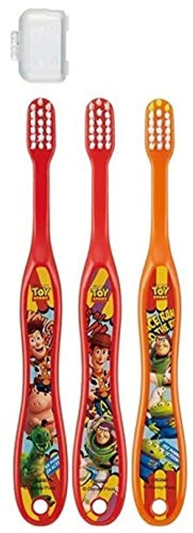 スリムへこみ蒸留する子供歯ブラシ 園児用 キャップ付き 3本セット カーズ トイストーリー プラレール ディズニー ピクサー fo-shb02(トイストーリー)