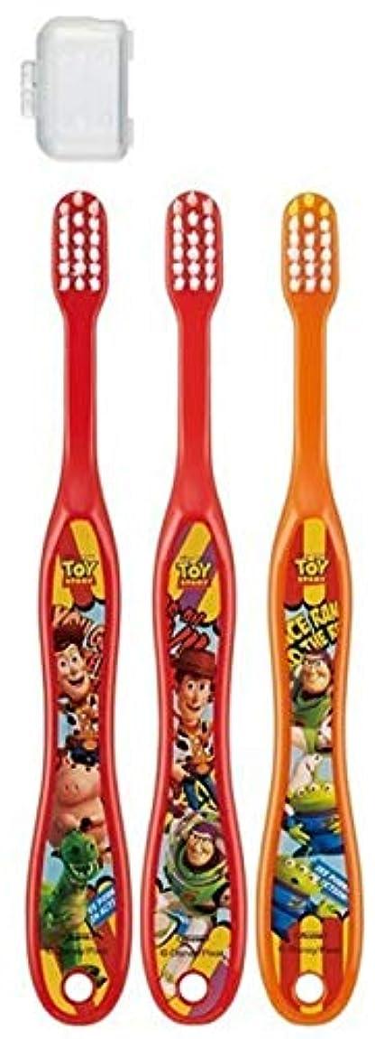 子供歯ブラシ 園児用 キャップ付き 3本セット カーズ トイストーリー プラレール ディズニー ピクサー fo-shb02(トイストーリー)