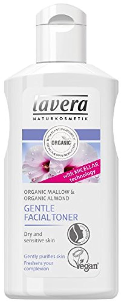 再編成する人に関する限りジョージバーナードラヴェーラ(lavera) ジェントル フェイスローション 化粧水 125ml