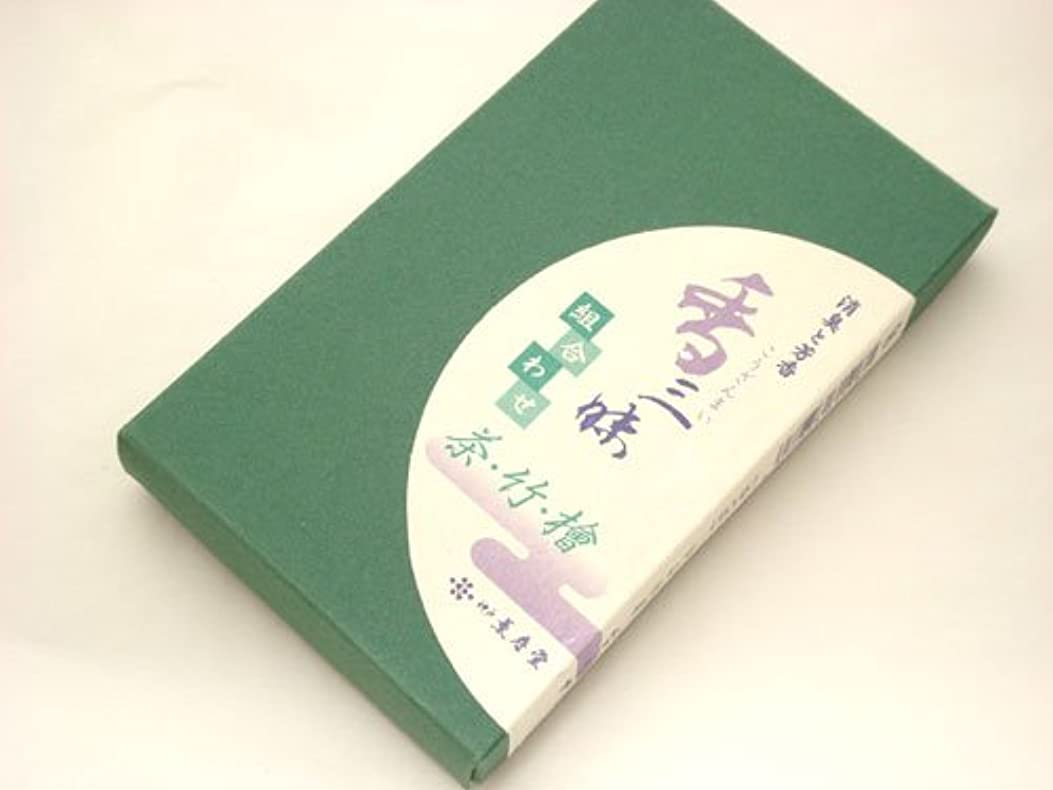 作者違法操作楽しむ香り!香三昧(こうざんまい) 茶?竹?檜アソート 【スティック】