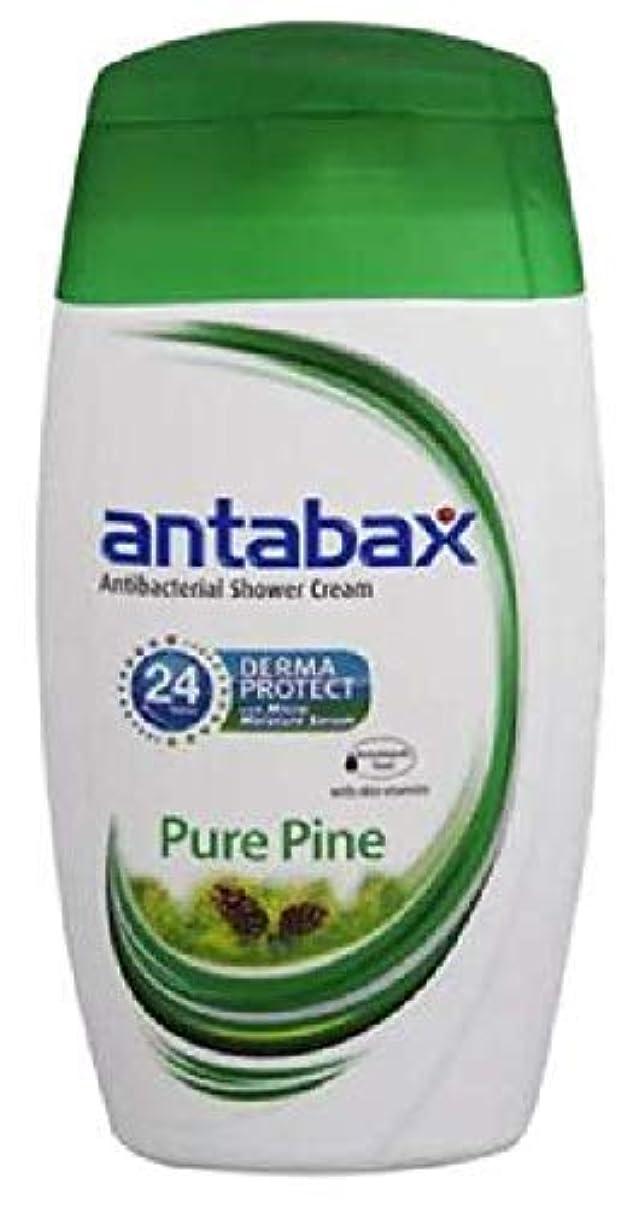 スモッグ必要ペンダントANTABAX 抗菌シャワークリーム純粋な松250ミリリットル