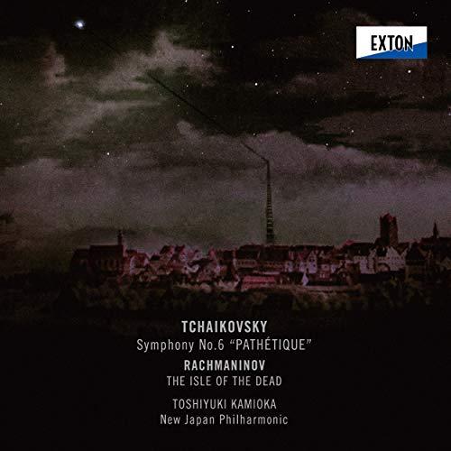 チャイコフスキー:交響曲第6番 「悲愴」、ラフマニノフ:交響詩 「死の島」/上岡敏之(指揮)新日本フィル