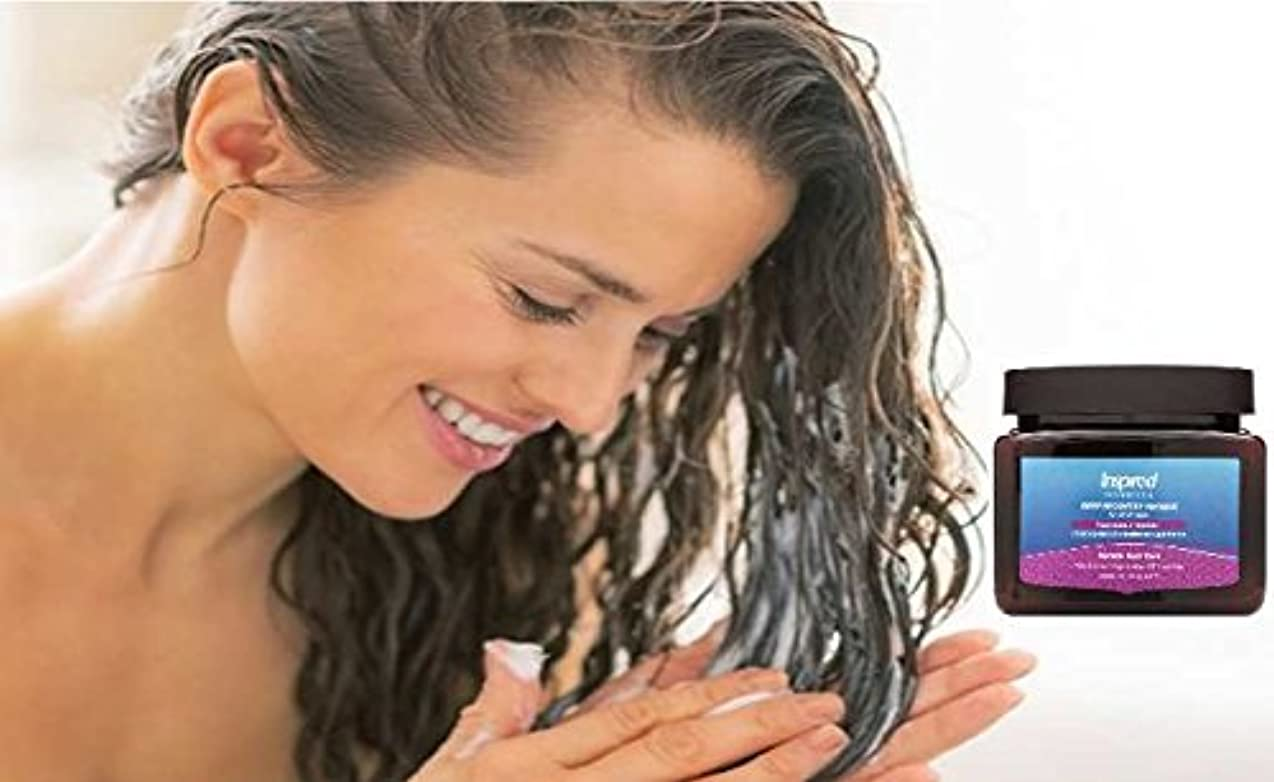 奇跡的なワックス休眠Inspired by Dead Sea Professional Keratin Deep Recovery Mask Argan Oil All Hair Types 死んだ海にインスパイアされたプロフェッショナルケラチンディープリカバリーマスク...