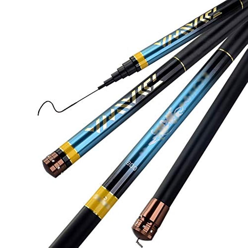 高めるアーサーコナンドイル自分のためにカーボン釣り竿 超軽量 超硬 8M-15M 釣り道具 格納式 ポータブル 10 juiy0326