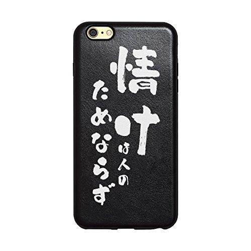 iPhone6sPlus iPhone6Plus PUレザー 対応 TPU ソフトケース a620情けは人のためならず グリップケース 黒