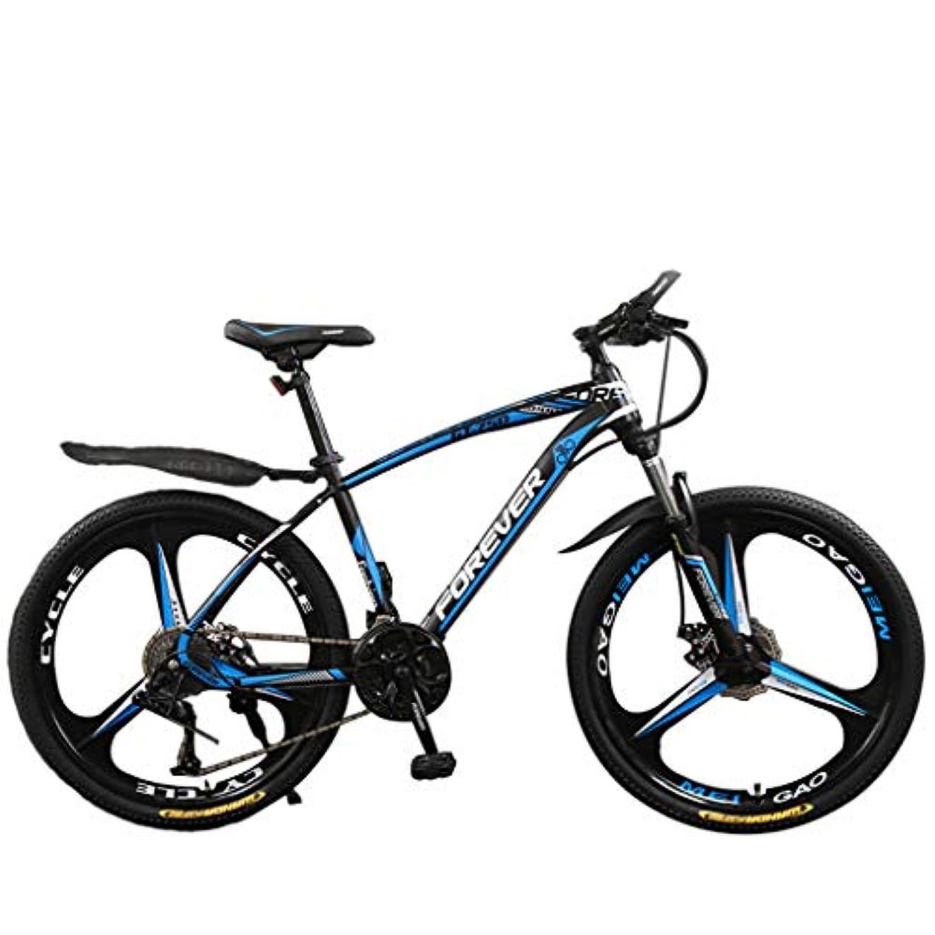 レガシー座標急性24/26インチ21スピードマウンテンバイク自転車成人学生アウトドアスポーツサイクリングロードバイクエクササイズバイクハードテールマウンテンバイクフルサスペンションMTB