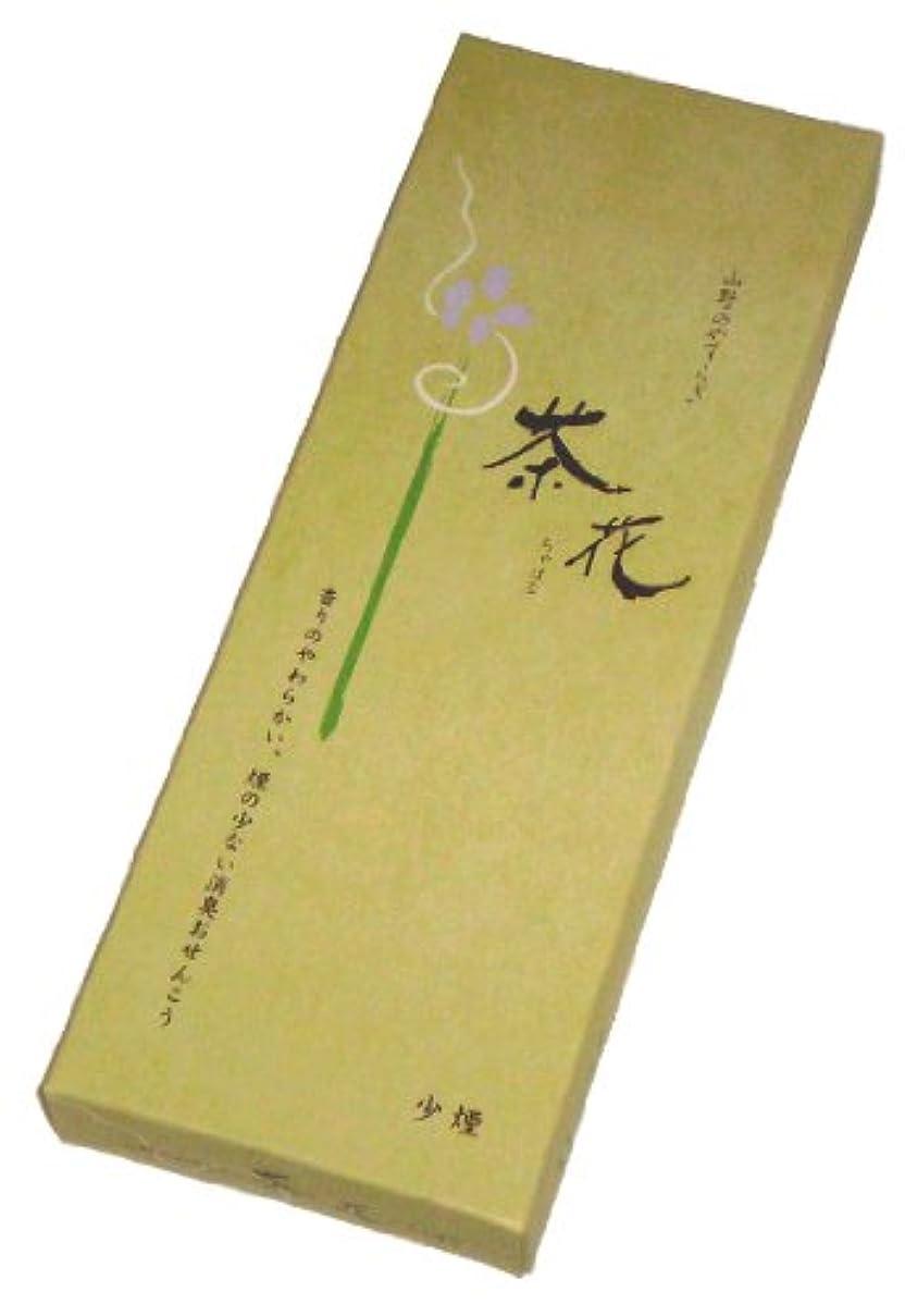 戦士側面追う尚林堂のお線香 茶花 少煙 長寸バラ