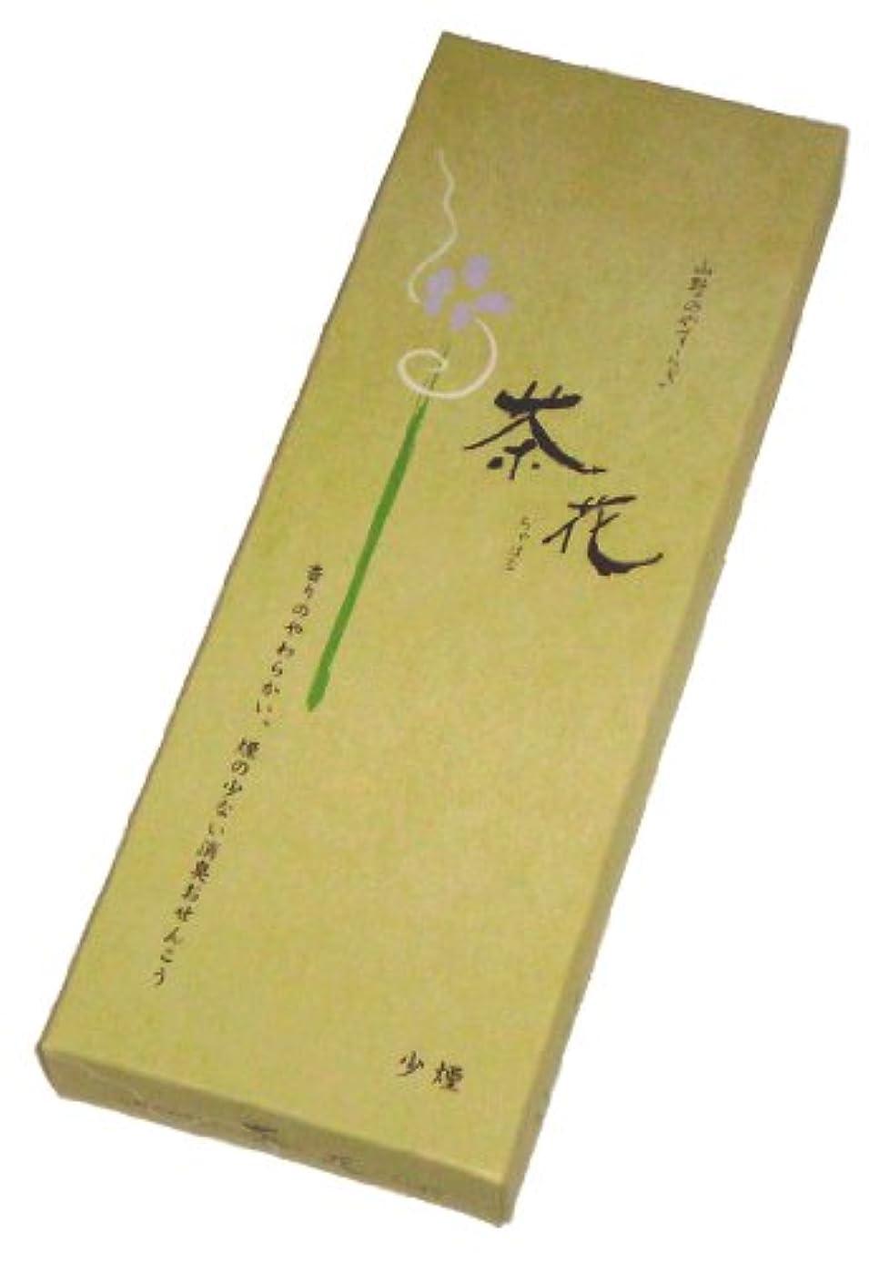 バンジョー石の現実的尚林堂のお線香 茶花 少煙 長寸バラ