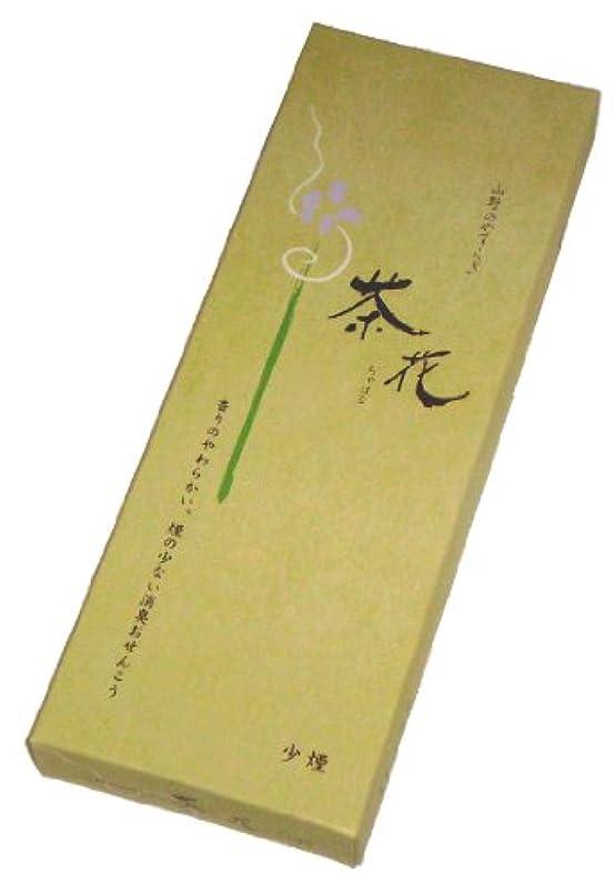 普遍的な繊維傾向尚林堂のお線香 茶花 少煙 長寸バラ