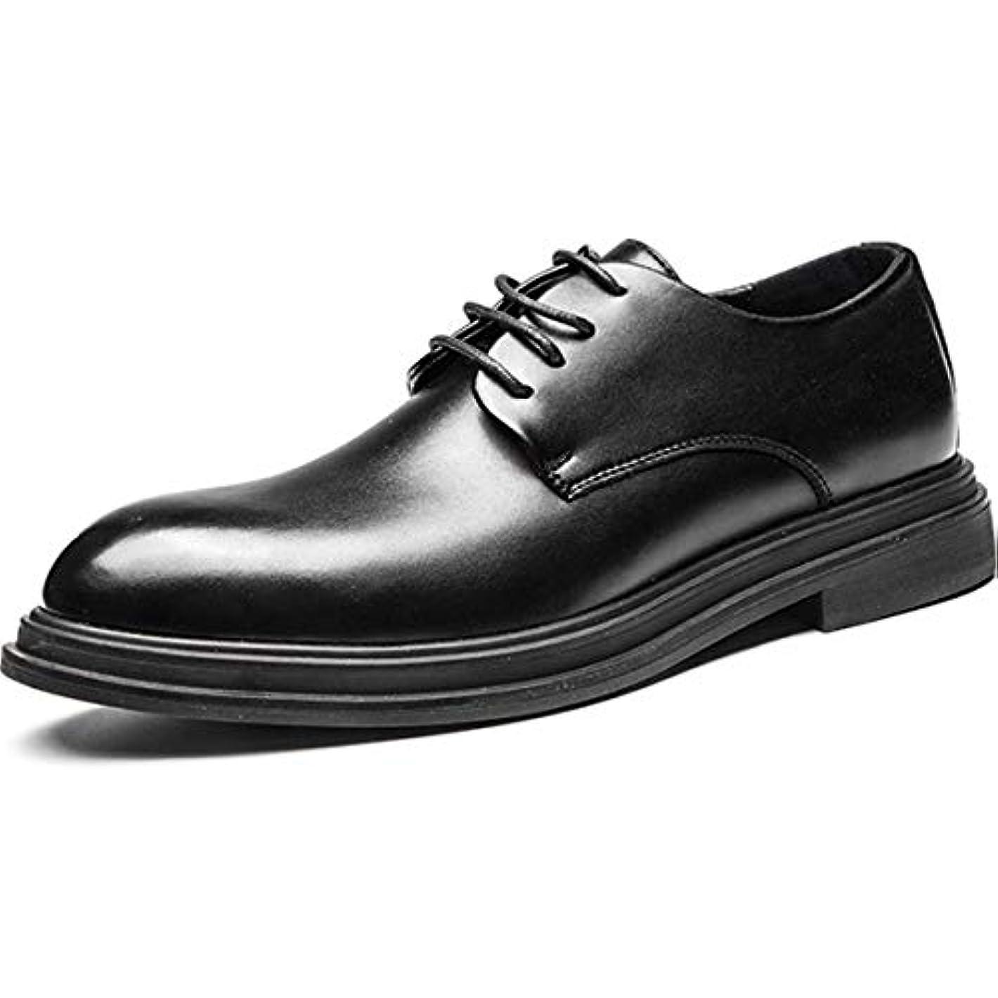 ハンバーガー小石福祉[ロムリゲン] Romlegen ビジネスシューズ カジュアルシューズ ドレスシューズ モカシンーズ 紳士靴 革靴 ビジネス カジュアル 結婚式 イングランド レザー ポインテッドトゥ メンズ 夏 四季 大きなサイズ 就職面接 通勤