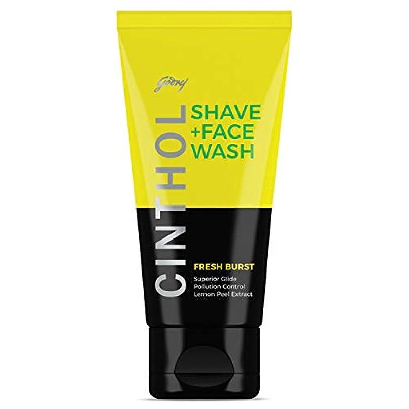 テーブルを設定する滑る不機嫌そうなCinthol Fresh Burst Shaving + Face Wash, 50g