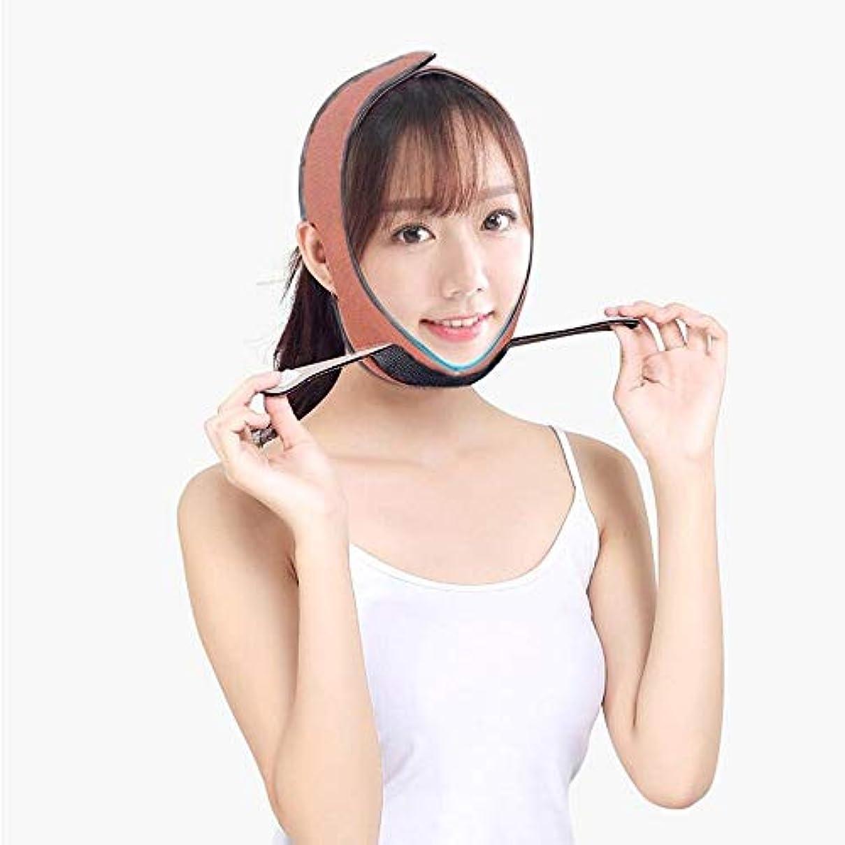 湖パール吸収剤フェイスリフティングベルト、フェイスリフティング包帯顔の形をしたV字型包帯通気性の低下した二重あごアンチエイジング引き締め肌 (Color : Brown)