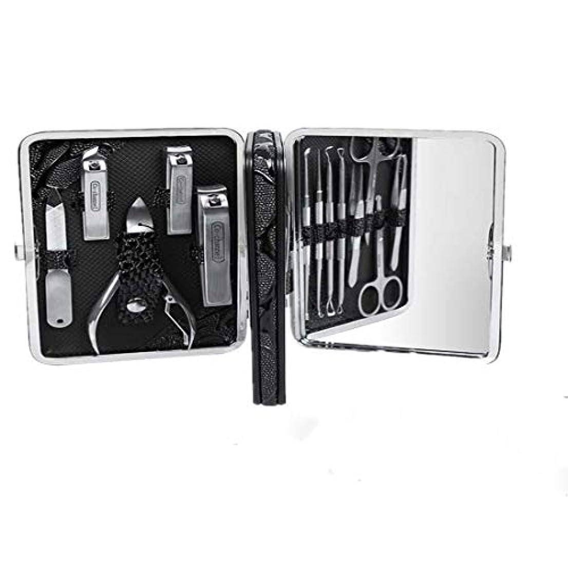 空白擬人コンクリートKainuoo ネイルツールイーグルマウスペンチペディキュアツール、ネイルギフトミラーステンレススチールネイルツールセット、ネイルセット21個、1袋 (Color : Bright black)