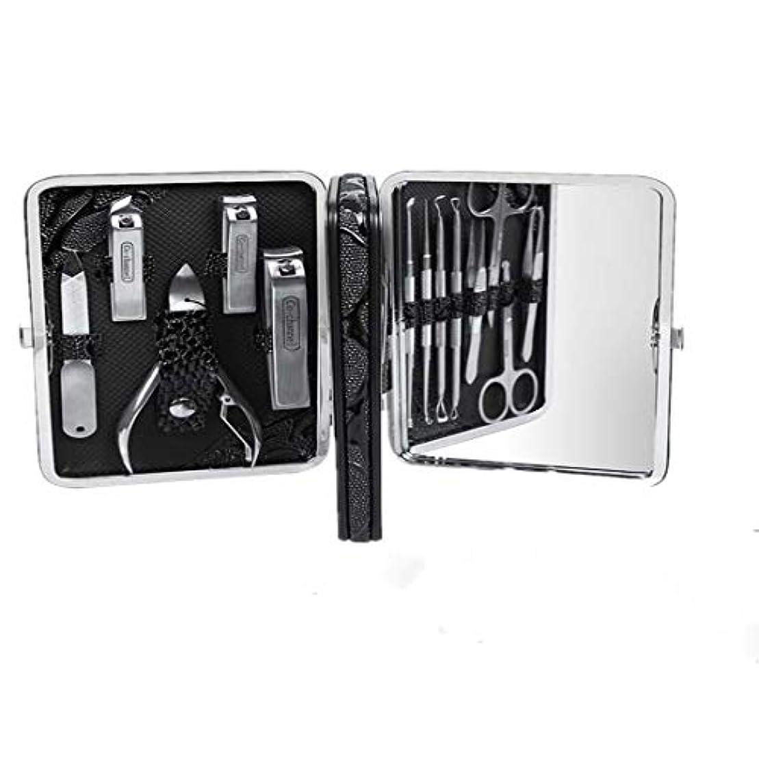 Kainuoo ネイルツールイーグルマウスペンチペディキュアツール、ネイルギフトミラーステンレススチールネイルツールセット、ネイルセット21個、1袋 (Color : Bright black)
