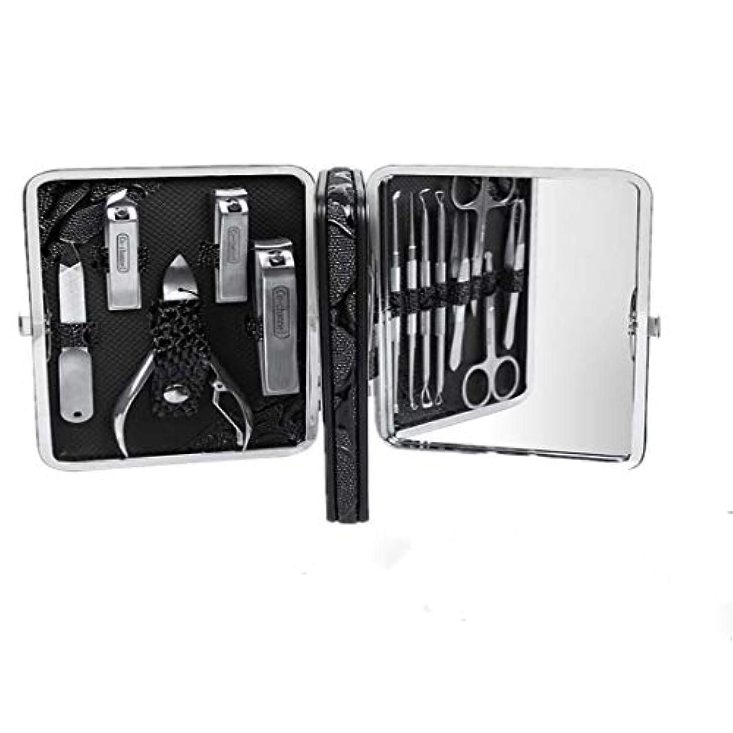 最悪服肉屋Kainuoo ネイルツールイーグルマウスペンチペディキュアツール、ネイルギフトミラーステンレススチールネイルツールセット、ネイルセット21個、1袋 (Color : Bright black)