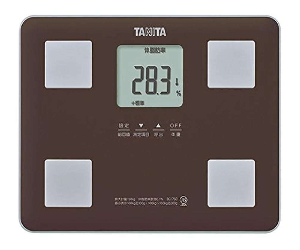 契約した役立つ美容師タニタ7-2899-01体組成計ブラウンBC-760-BR