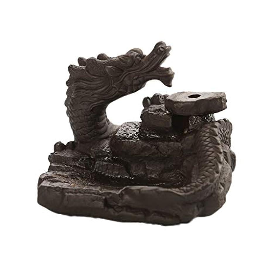 苦補正鮫セラミックドラゴン池香バーナー逆流香スティックコーンバーナーホルダー還流ホームフレグランス装飾装飾品香ホルダー (Color : Black, サイズ : 3.46*3.14*2.36 inches)