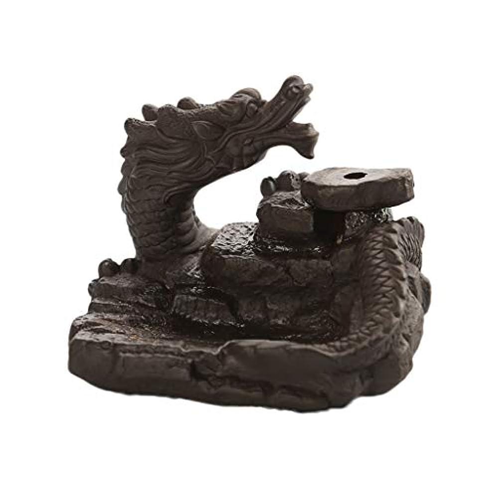 セラミックドラゴン池香バーナー逆流香スティックコーンバーナーホルダー還流ホームフレグランス装飾装飾品香ホルダー (Color : Black, サイズ : 3.46*3.14*2.36 inches)