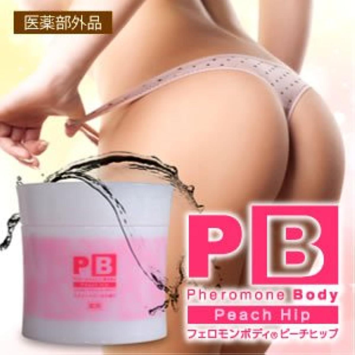 薬用フェロモンボディピーチヒップ 500g×3個セット【今ならポーチプレゼント】